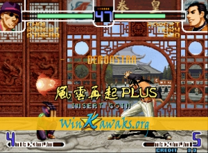 The King of Fighters 2002 Plus (hack 2) Screenshot