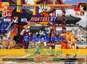 The King of Fighters '97 Plus (hack) Screenshot