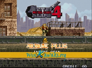 Metal Slug 4 Plus (hack) Screenshot
