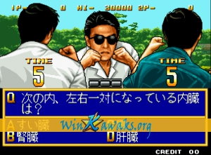 Quiz Meitantei Neo Geo: Quiz Daisousa Sen Part 2 Screenshot