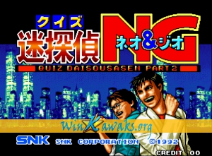 WinKawaks » Roms » Quiz Meitantei Neo Geo: Quiz Daisousa Sen
