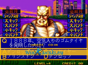 Quiz King of Fighters Screenshot